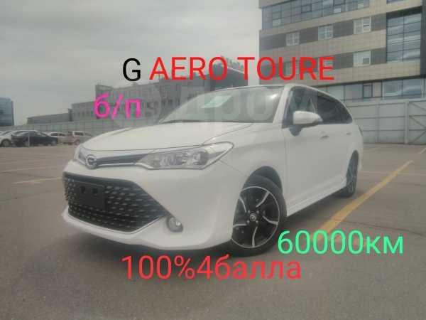 Toyota Corolla Fielder, 2015 год, 909 000 руб.