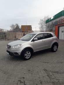 Славгород Actyon 2013