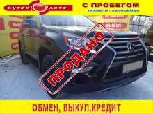 Хабаровск GX460 2014