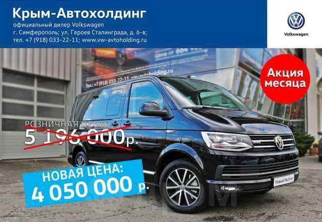 Volkswagen Multivan, 2017 год, 4 050 000 руб.