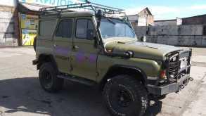 Кызыл 3151 2016