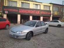 Новосибирск Cavalier 2000