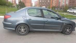 Новосибирск 206 2007