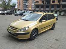 Иркутск 307 2004