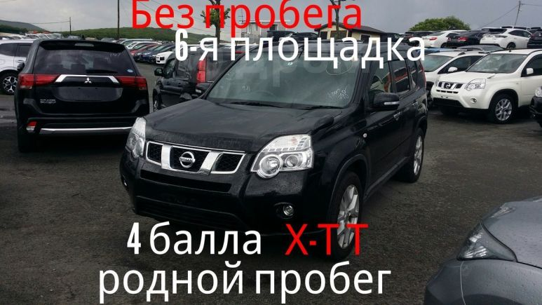 Nissan X-Trail, 2013 год, 999 999 руб.