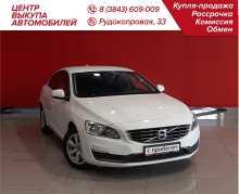 Новокузнецк S60 2014
