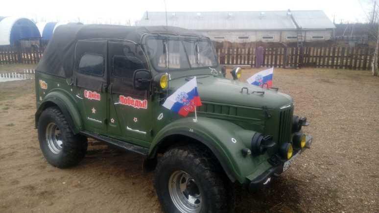 ГАЗ 69, 1969 год, 160 000 руб.
