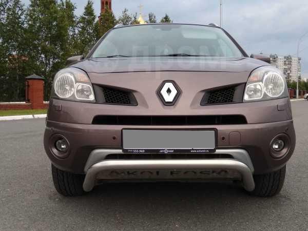 Renault Koleos, 2008 год, 560 000 руб.