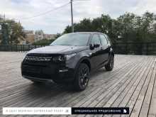 Челябинск Discovery Sport