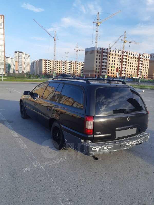 Opel Omega, 2001 год, 180 000 руб.