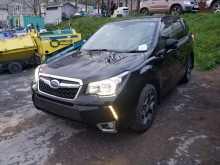 Владивосток Forester 2015