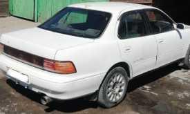 Новосибирск Camry 1991