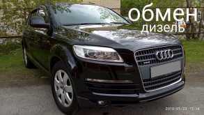 Екатеринбург Audi Q7 2008
