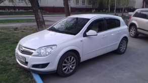Новосибирск Astra 2014