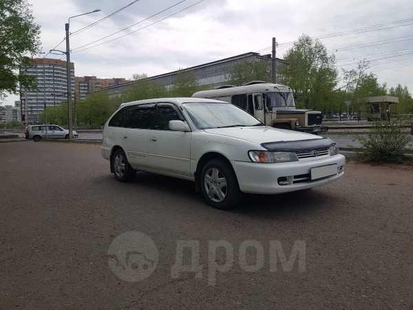 Toyota Corolla, 1999 год, 239 000 руб.