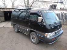 Забайкальск Homy 1996