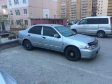 Новосибирск Pulsar 2000