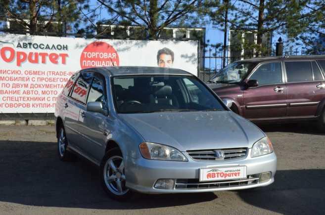 Honda Avancier, 2001 год, 275 000 руб.