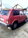 Лада 4x4 2121 Нива, 1995 год, 115 000 руб.