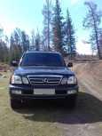 Lexus LX470, 2005 год, 1 300 000 руб.