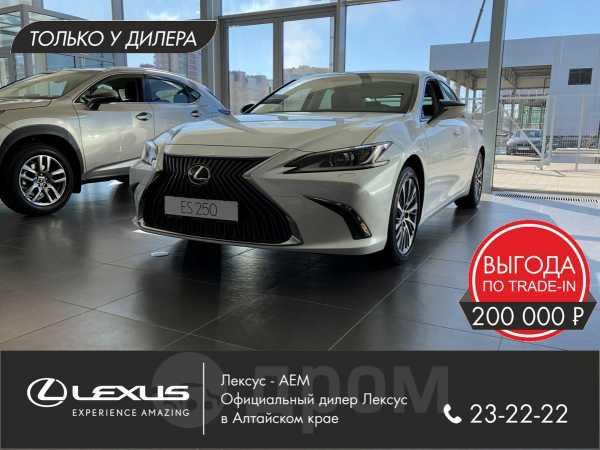 Lexus ES250, 2018 год, 3 017 500 руб.