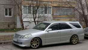 Екатеринбург Mark II Wagon Blit