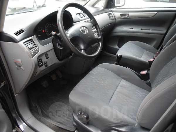 Toyota Avensis Verso, 2003 год, 410 000 руб.