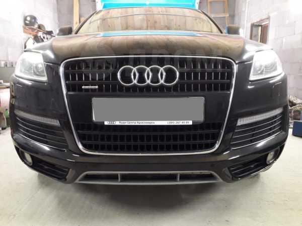 Audi Q7, 2007 год, 650 000 руб.