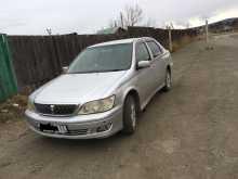 Северобайкальск Vista 2000