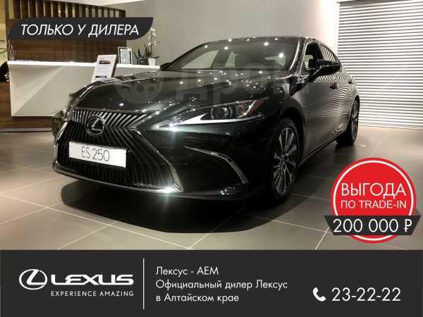 Lexus ES250, 2018 год, 2 995 000 руб.