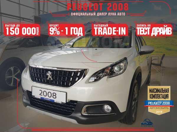 Peugeot 2008, 2018 год, 1 449 000 руб.