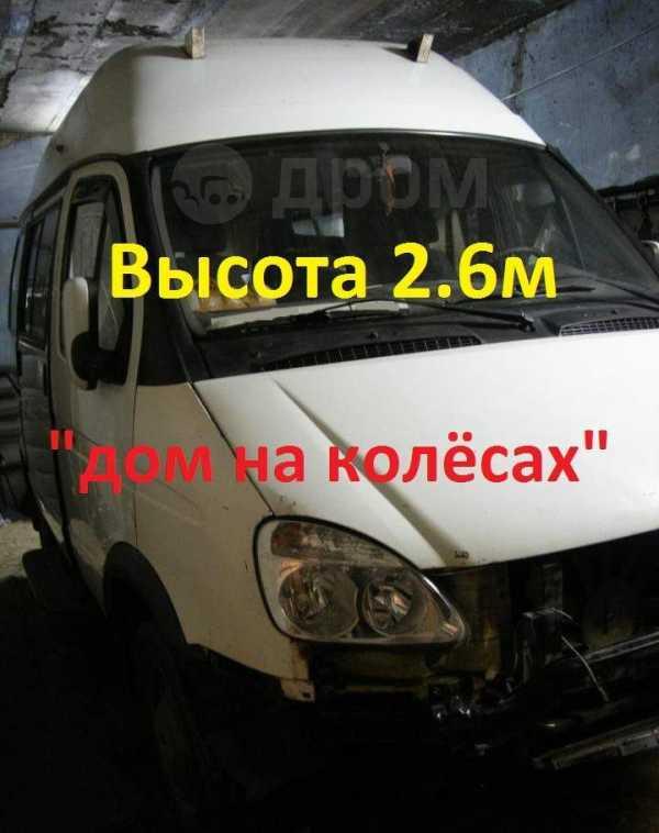 ГАЗ 2217, 2011 год, 215 000 руб.