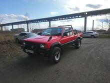 Иркутск Proceed 1995