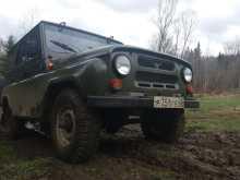 Прокопьевск 3151 1999