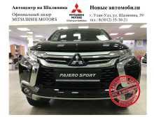 Улан-Удэ Pajero Sport 2018