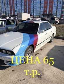 Новосибирск 5-Series 1994