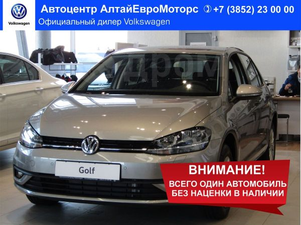 Volkswagen Golf, 2018 год, 1 354 900 руб.