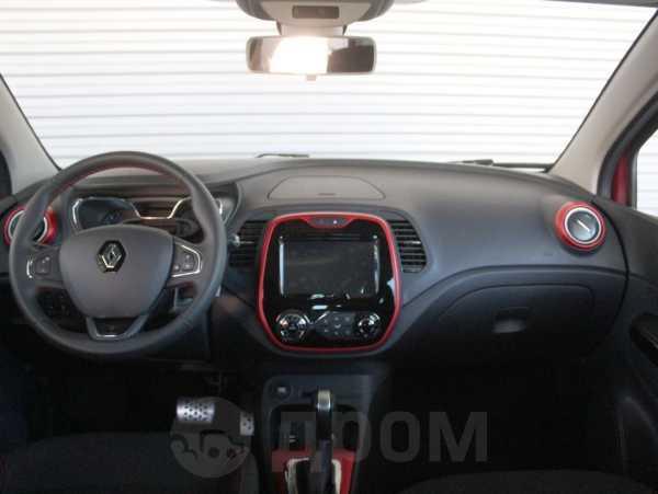 Renault Kaptur, 2019 год, 1 292 000 руб.