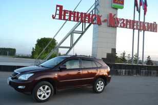 Ленинск-Кузнецкий RX350 2008
