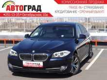 Красноярск 5-Series 2012