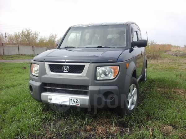 Honda Element, 2003 год, 537 000 руб.