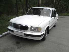 Черёмушки 3110 Волга 2000