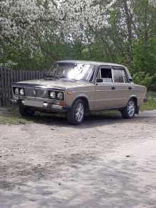 Горняк 2106 1990