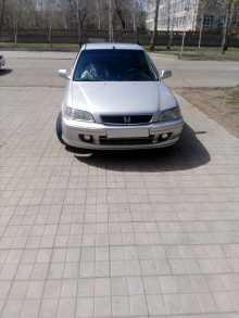 Яровое Civic 2000