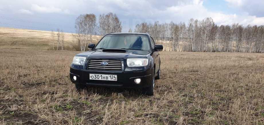 Subaru Forester, 2006 год, 515 000 руб.