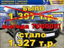 Хабаровск Patrol 2011