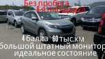 Honda Vezel, 2014 год, 1 225 000 руб.