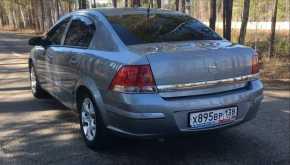 Иркутск Astra 2008