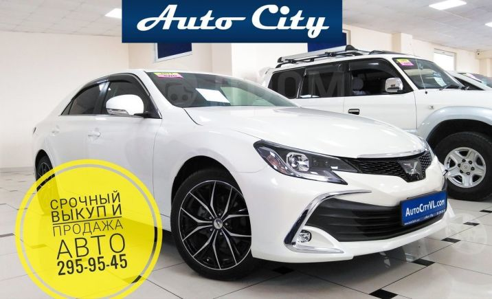 Toyota Mark X, 2017 год, 1 595 000 руб.