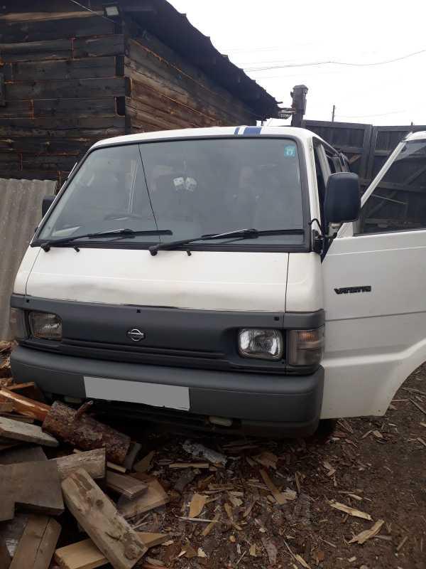Nissan Vanette, 1997 год, 160 000 руб.